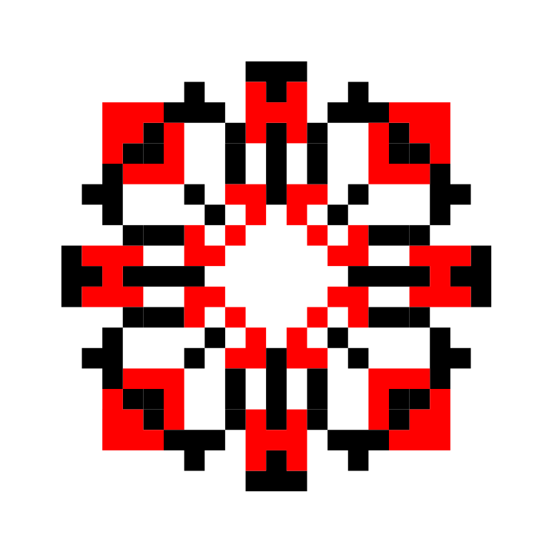 Текстовий слов'янський орнамент: Світлана
