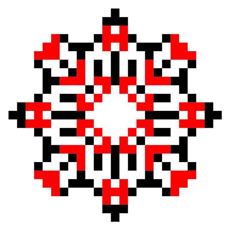 Текстовий слов'янський орнамент: Світланм