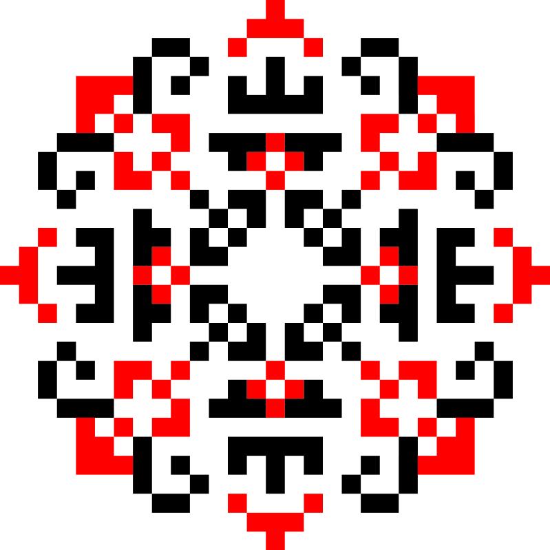 Текстовий слов'янський орнамент: ФОРТЕЦЯ
