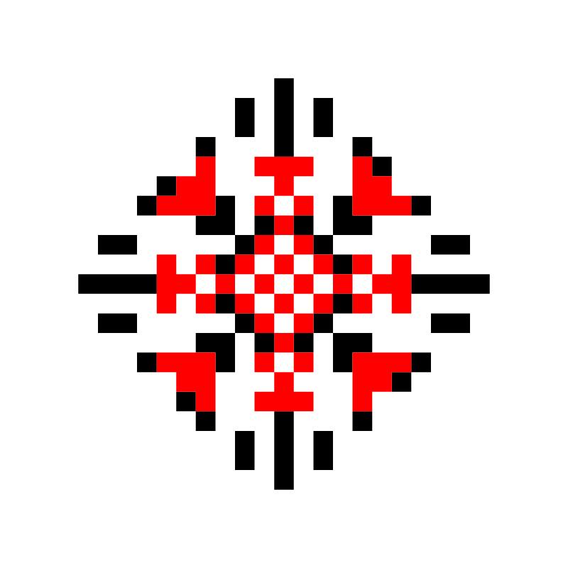 Текстовий слов'янський орнамент: Ковіка