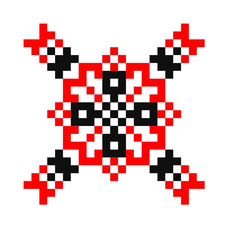Текстовий слов'янський орнамент: З Богом