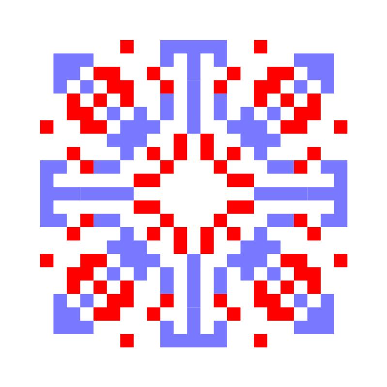 Текстовий слов'янський орнамент: Євгенія