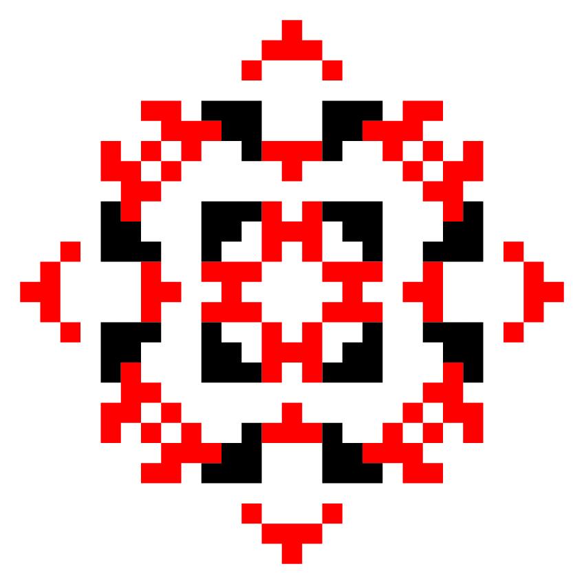 Текстовий слов'янський орнамент: Наташа