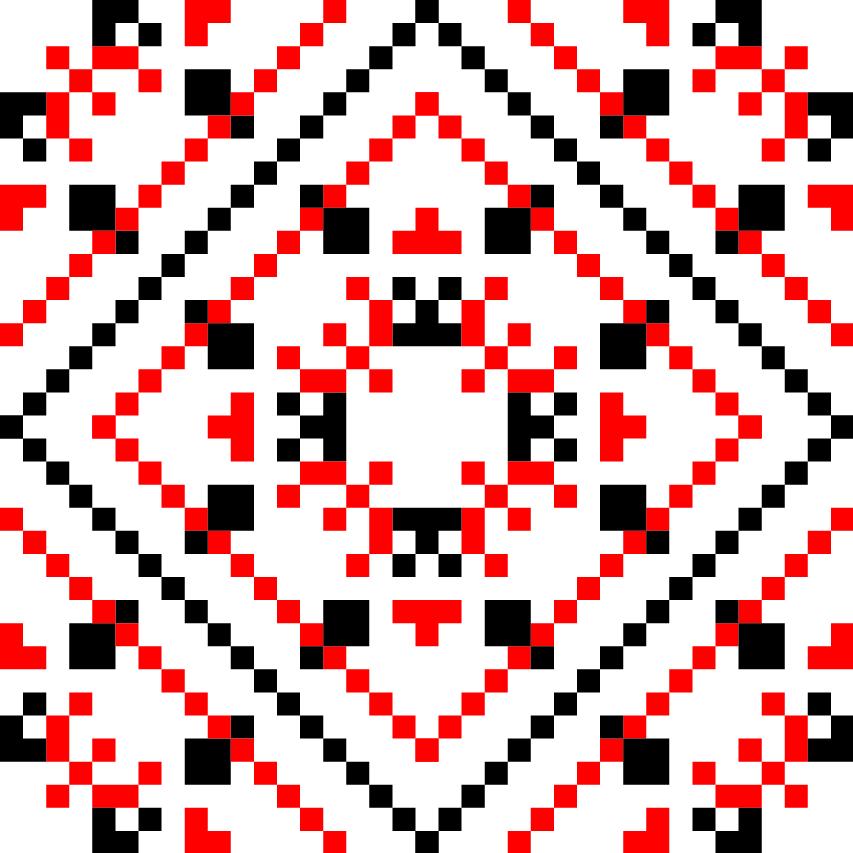 Текстовий слов'янський орнамент: Кит