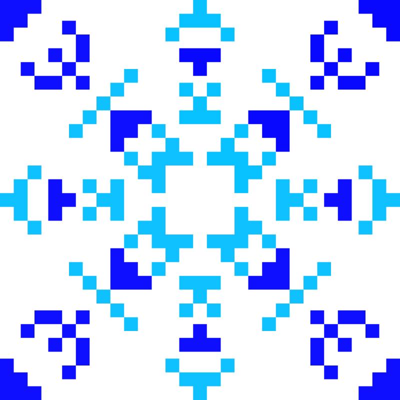 Текстовий слов'янський орнамент: Микита