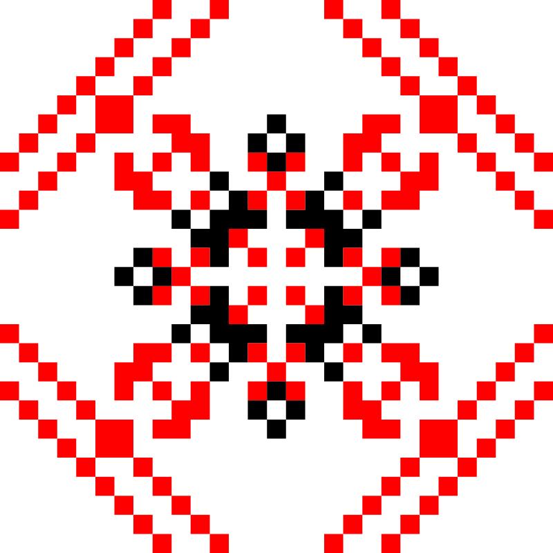 Текстовий слов'янський орнамент: фамилия