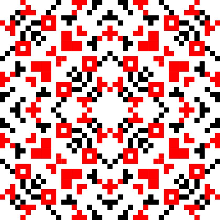 Текстовий слов'янський орнамент: молодята