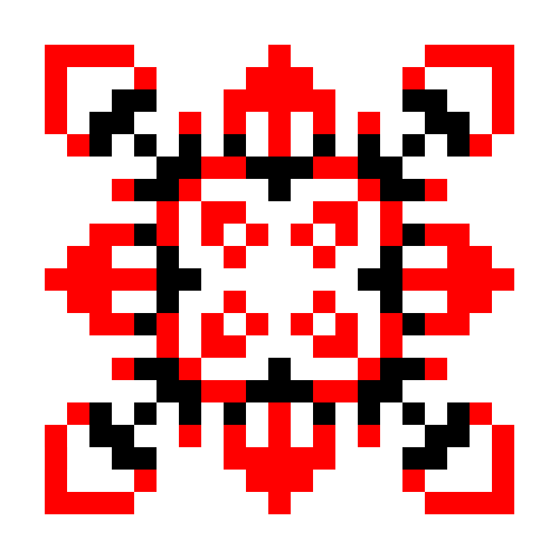Текстовий слов'янський орнамент: ДАНИІЛ
