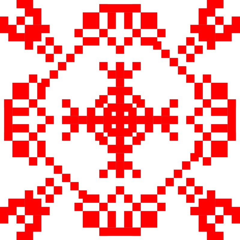 Текстовий слов'янський орнамент: Анатолій
