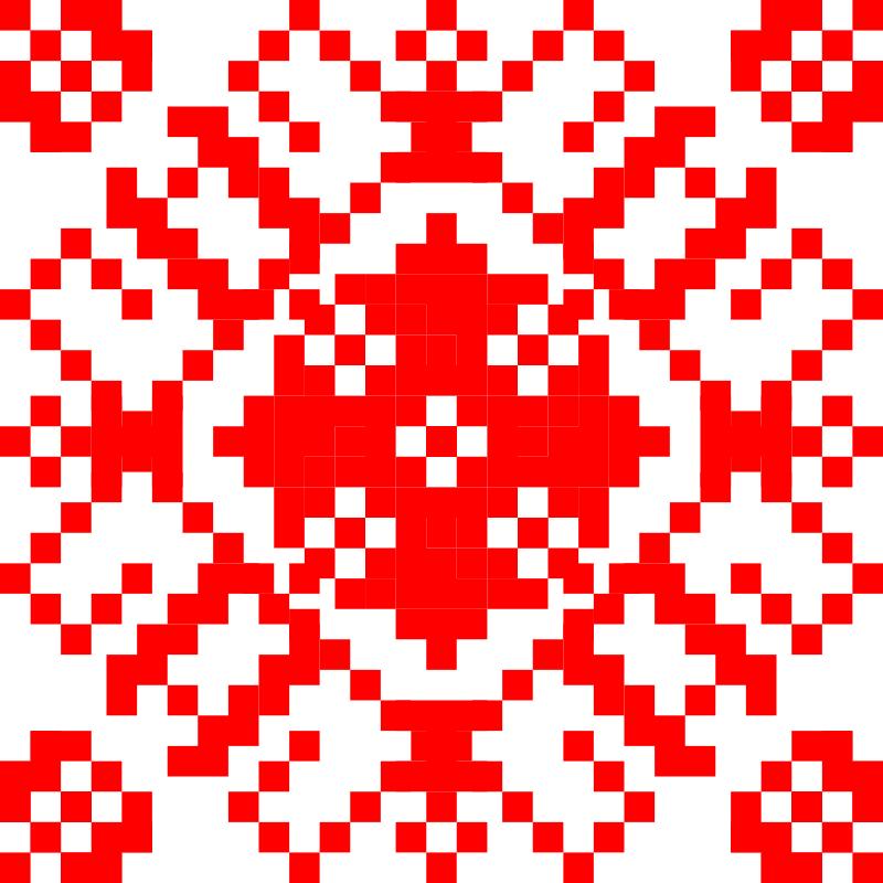 Текстовий слов'янський орнамент: Вічне кохання