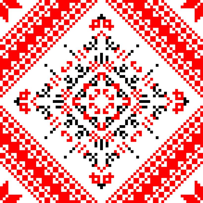 Текстовий слов'янський орнамент: справедливість