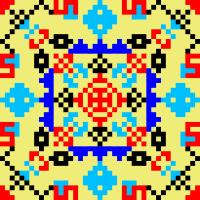 Текстовый украинский орнамент: Александр(дата рождения)