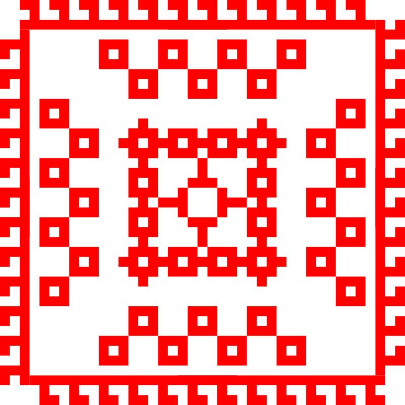 Текстовий слов'янський орнамент: 2016 год