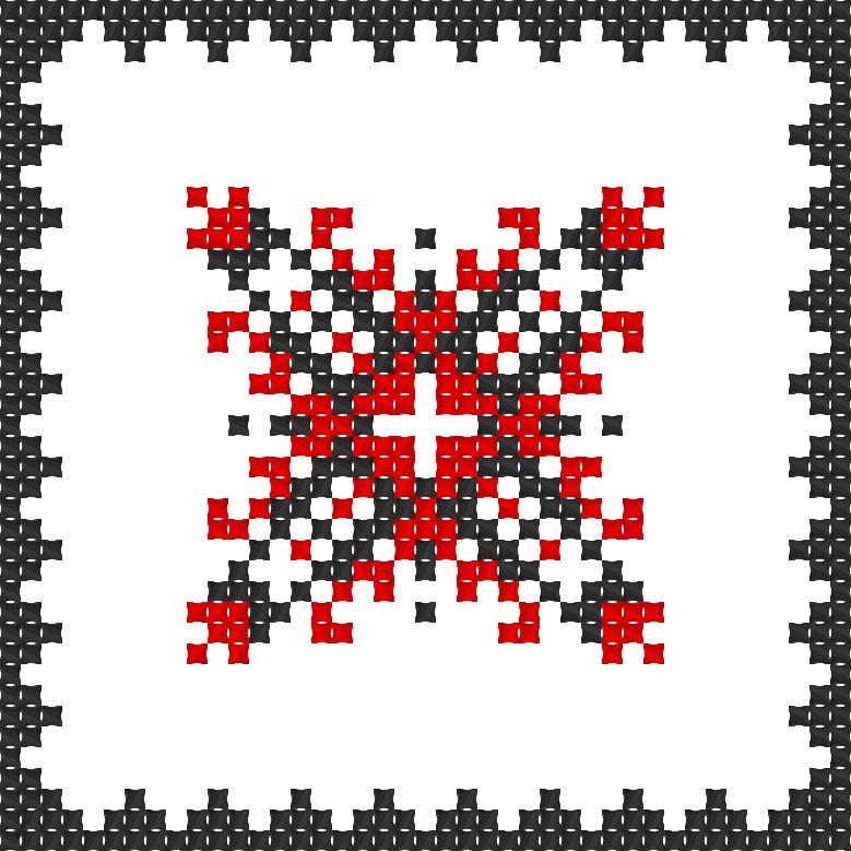 Текстовий слов'янський орнамент: міцна сім`я