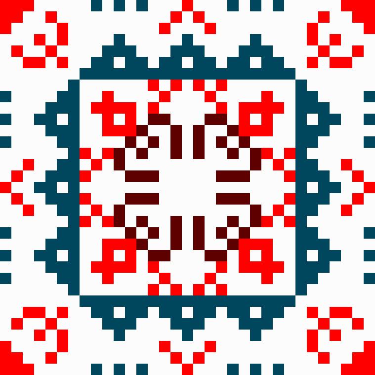 Текстовий слов'янський орнамент: Алатирь