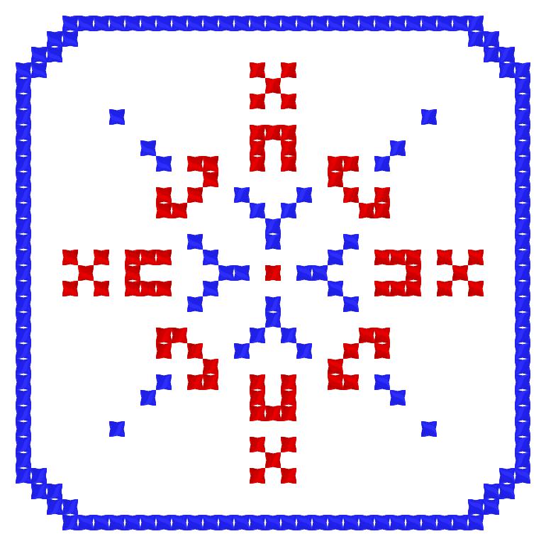 Текстовий слов'янський орнамент: Успіх
