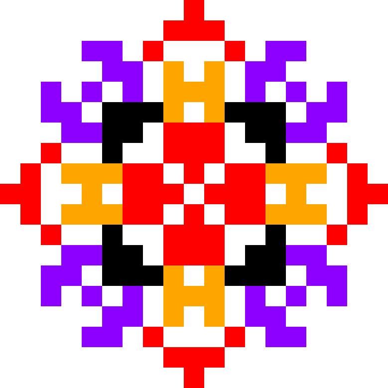 Текстовий слов'янський орнамент: Ганна