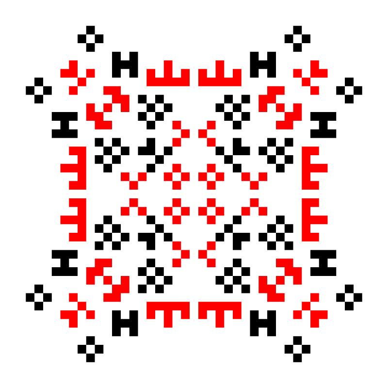 Текстовий слов'янський орнамент: Оксененко