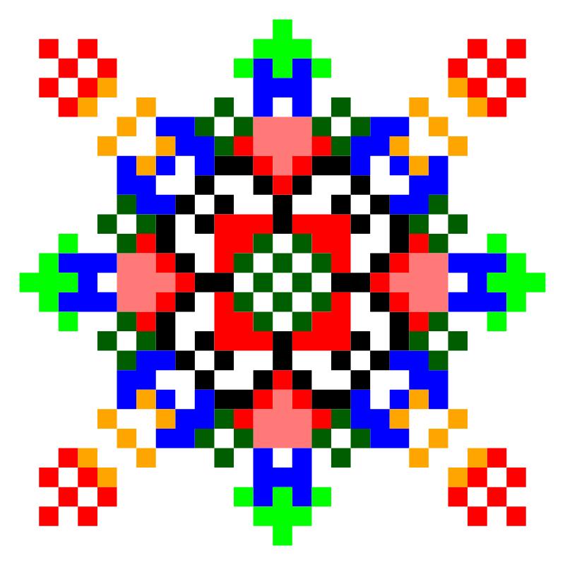 Текстовий слов'янський орнамент: благословення