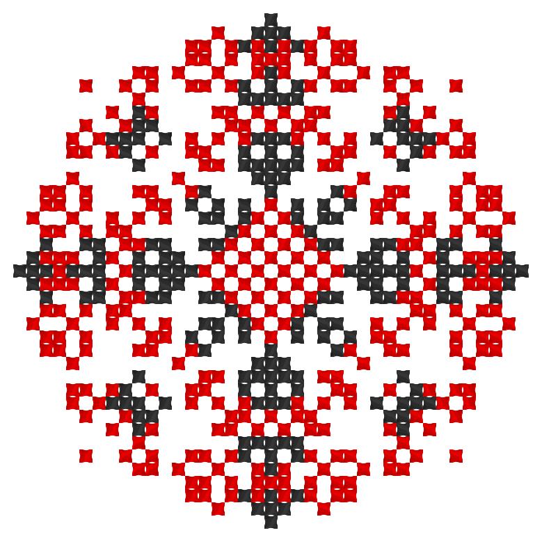 Текстовий слов'янський орнамент: Здійснення мрій