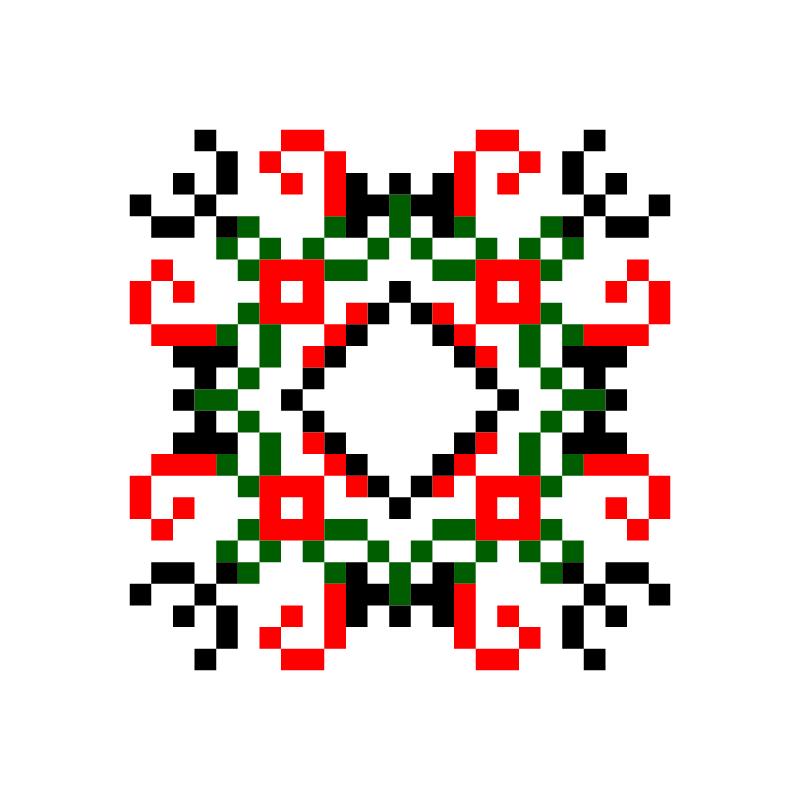 Текстовий слов'янський орнамент: любомир