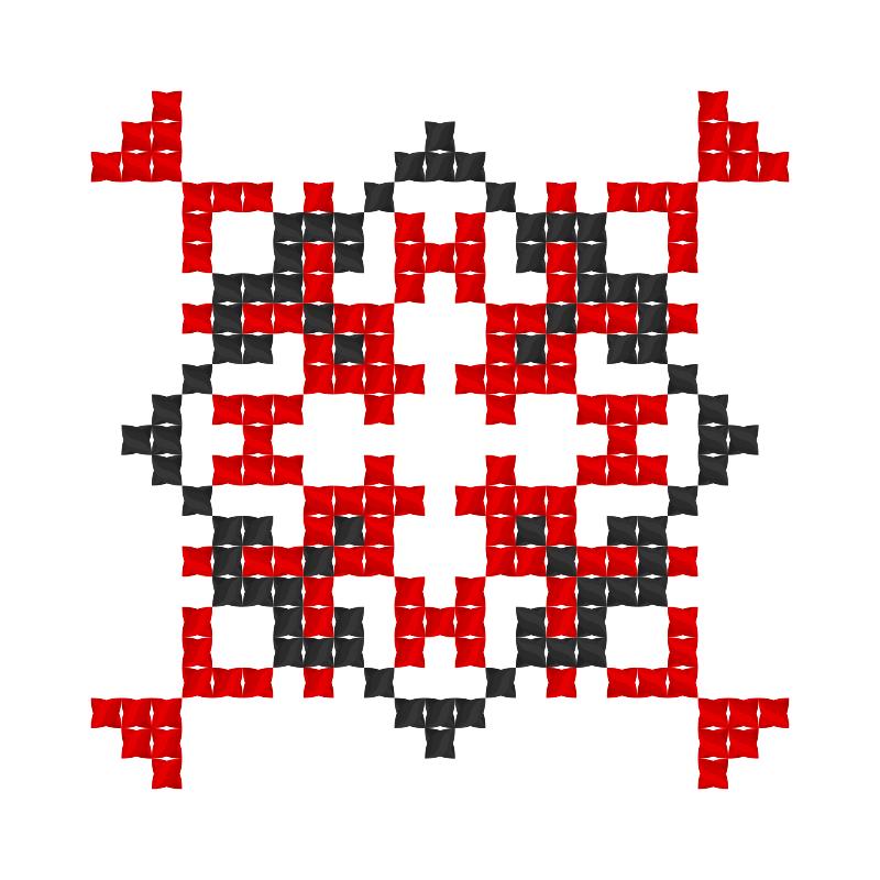 Текстовий слов'янський орнамент: Альбіна