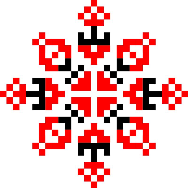 Текстовий слов'янський орнамент: донечка