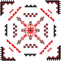 Текстовый украинский орнамент: Богдан