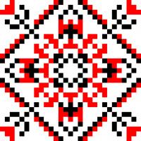 Текстовый украинский орнамент: Таня Л