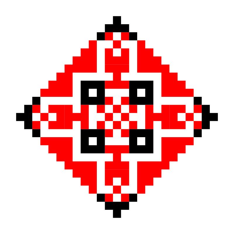 Текстовий слов'янський орнамент: soňa