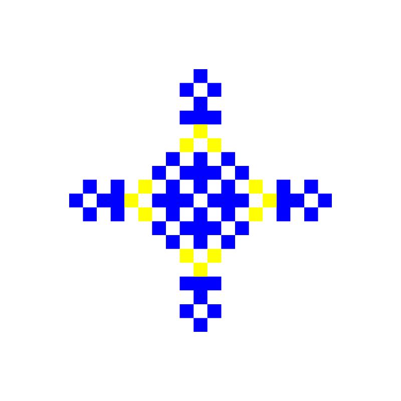 Текстовий слов'янський орнамент: Юля
