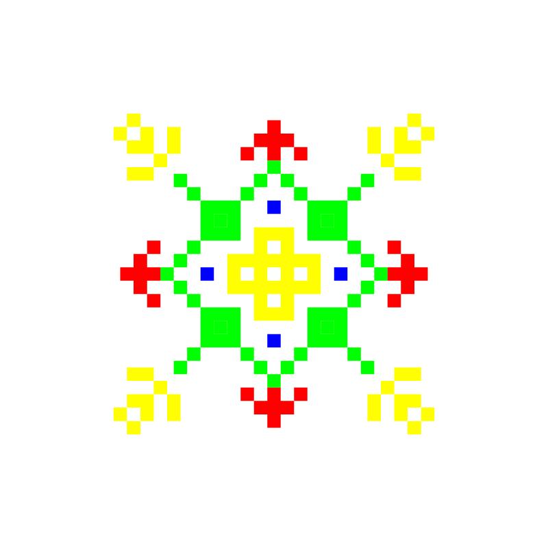 Текстовий слов'янський орнамент: вг