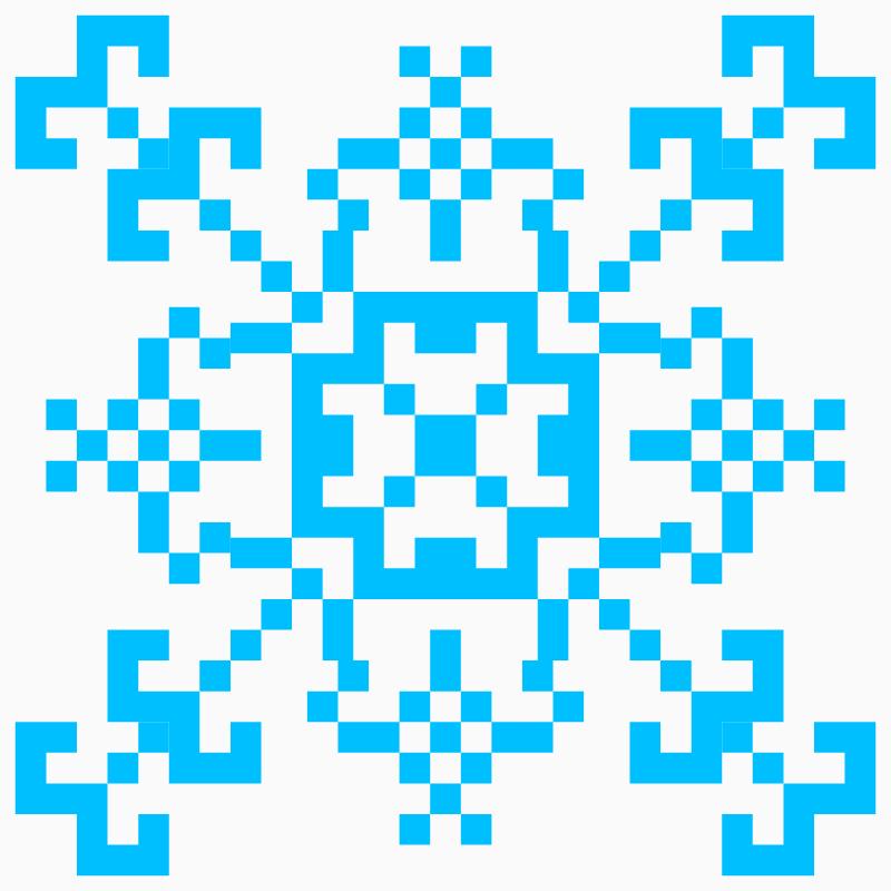 Текстовий слов'янський орнамент: З Новим роком