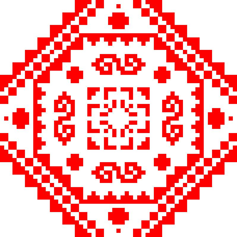 Текстовий слов'янський орнамент: Єлла