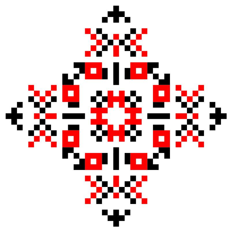 Текстовий слов'янський орнамент: НовосiллѼ