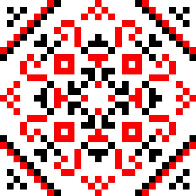 Текстовий слов'янський орнамент: красота