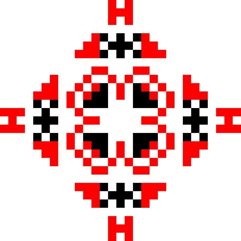 Текстовий слов'янський орнамент: Бажан