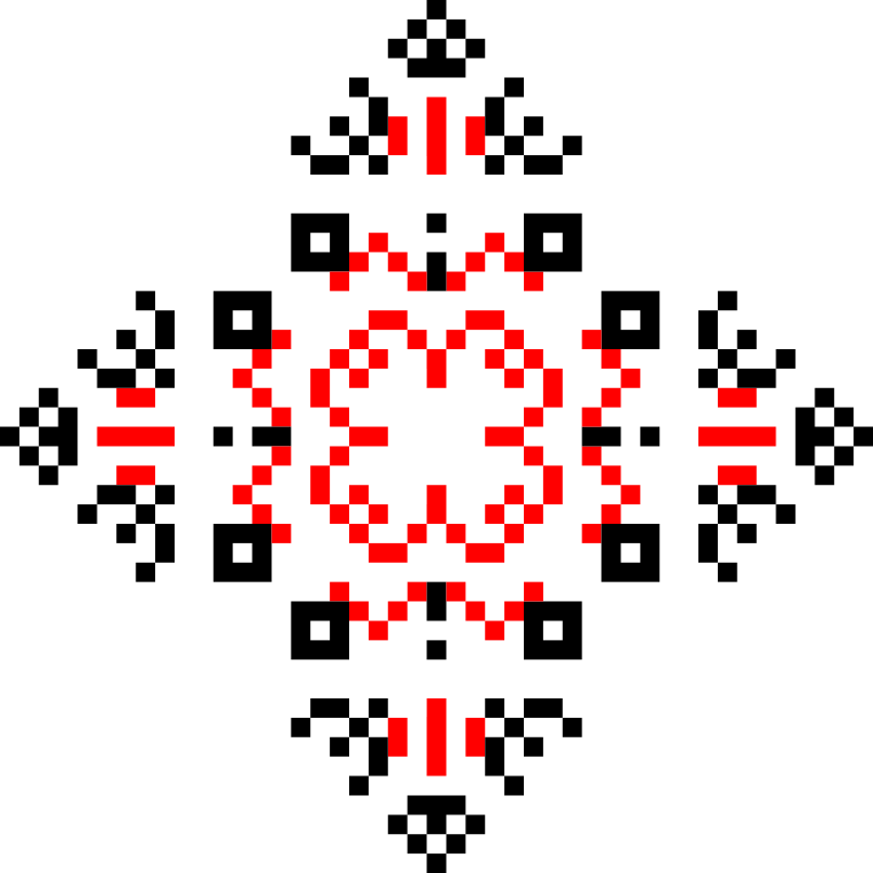 Текстовий слов'янський орнамент: Біловид