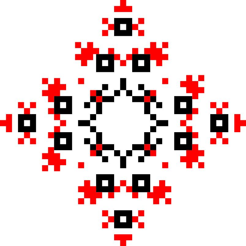 Текстовий слов'янський орнамент: Білогост