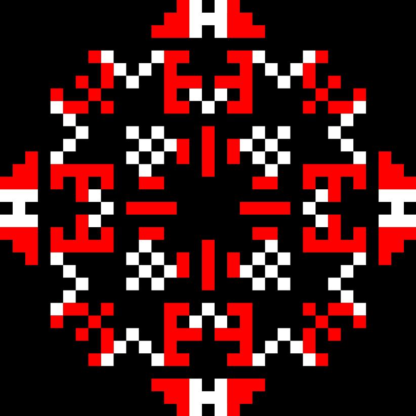 Текстовий слов'янський орнамент: Веселина