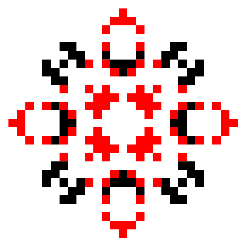 Текстовий слов'янський орнамент: Гаїна