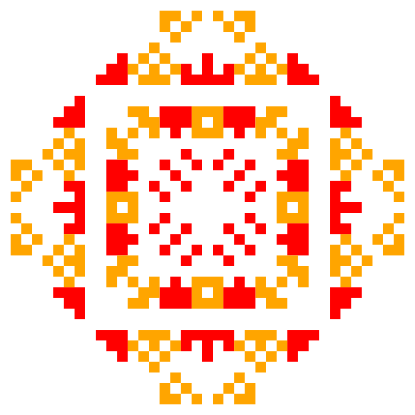 Текстовий слов'янський орнамент: Вогнедар