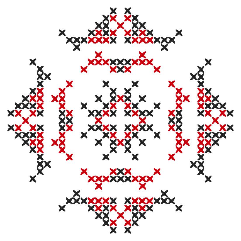 Текстовий слов'янський орнамент: Сита Хата