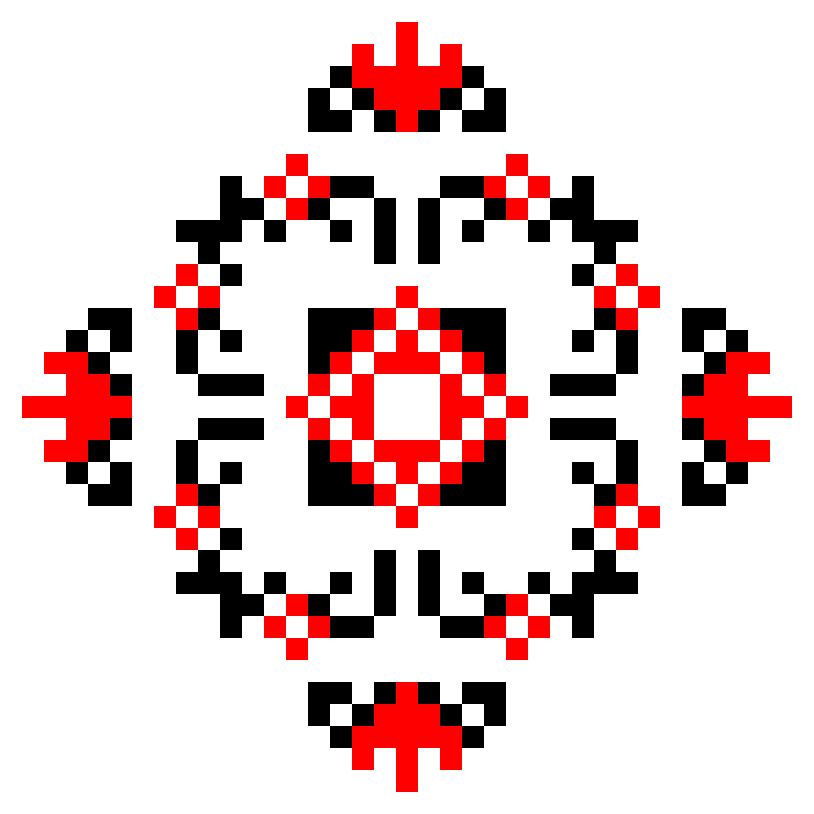 Текстовий слов'янський орнамент: Даромир
