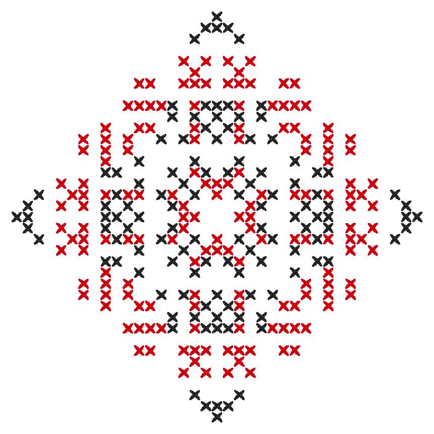 Текстовий слов'янський орнамент: Авдіївка