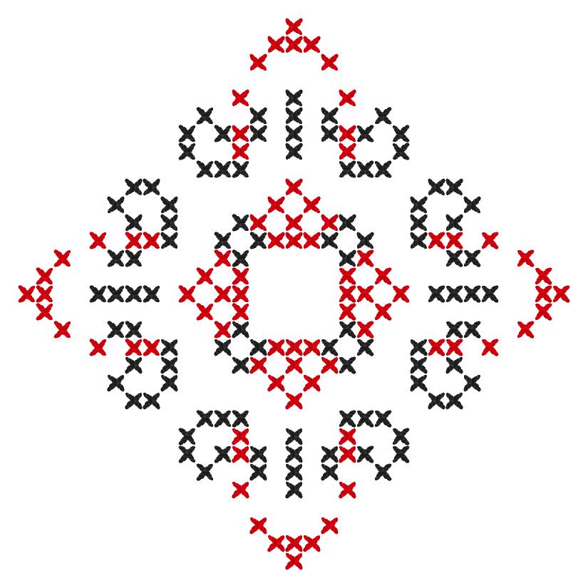 Текстовий слов'янський орнамент: Довiра
