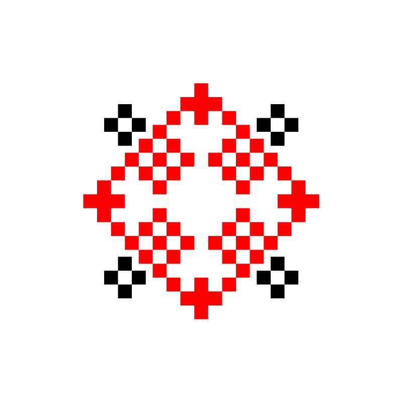 Текстовий слов'янський орнамент: Зоя