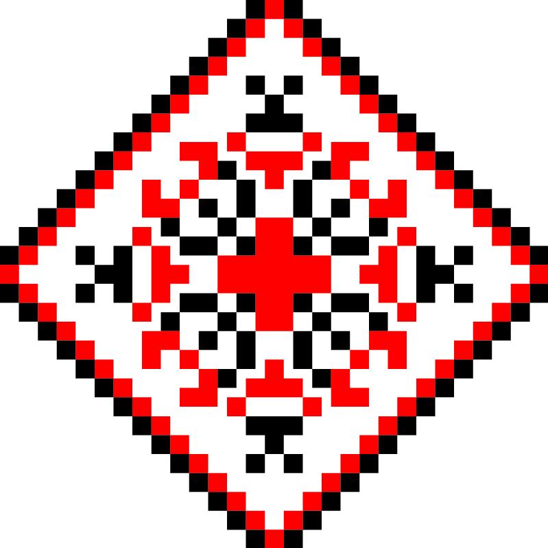 Текстовий слов'янський орнамент: ЛИСАК