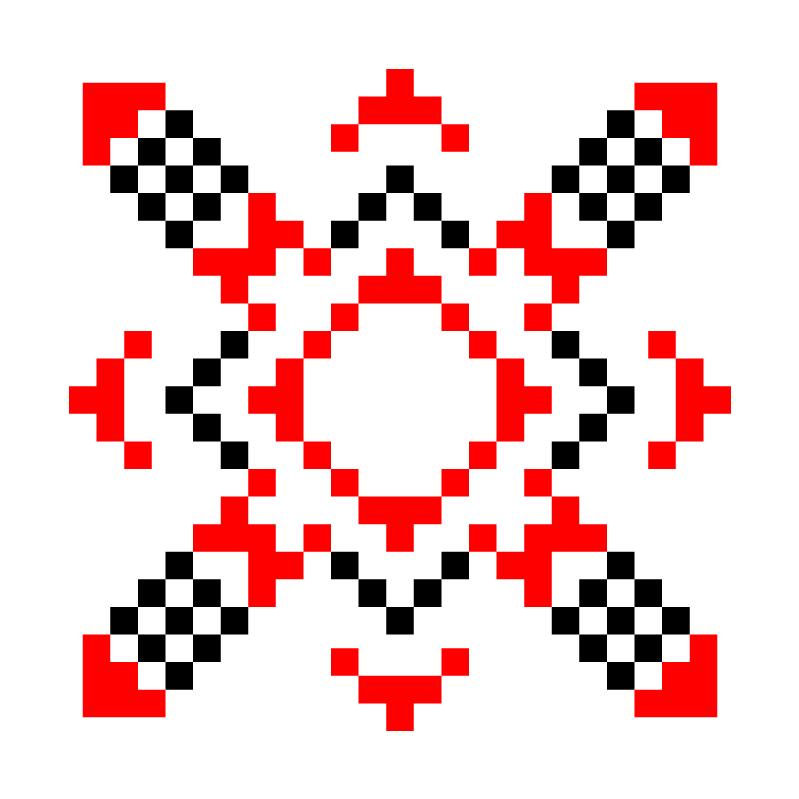Текстовий слов'янський орнамент: алмаза