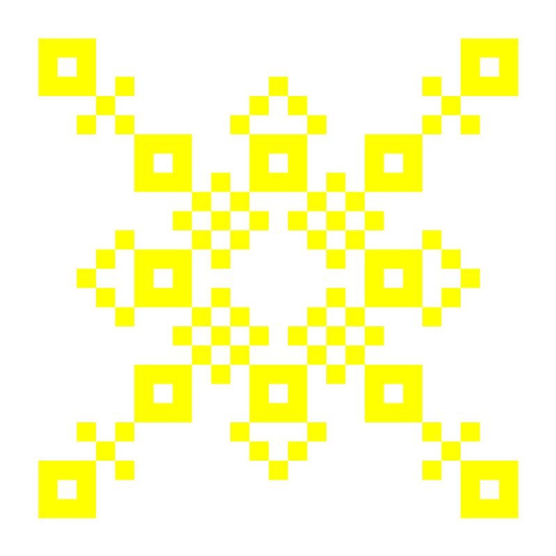 Текстовий слов'янський орнамент: золото